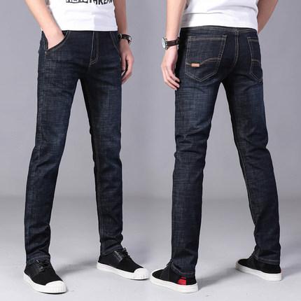 秋冬季牛仔裤男加绒加厚保暖弹力直筒宽松商务休闲青年韩版长裤子