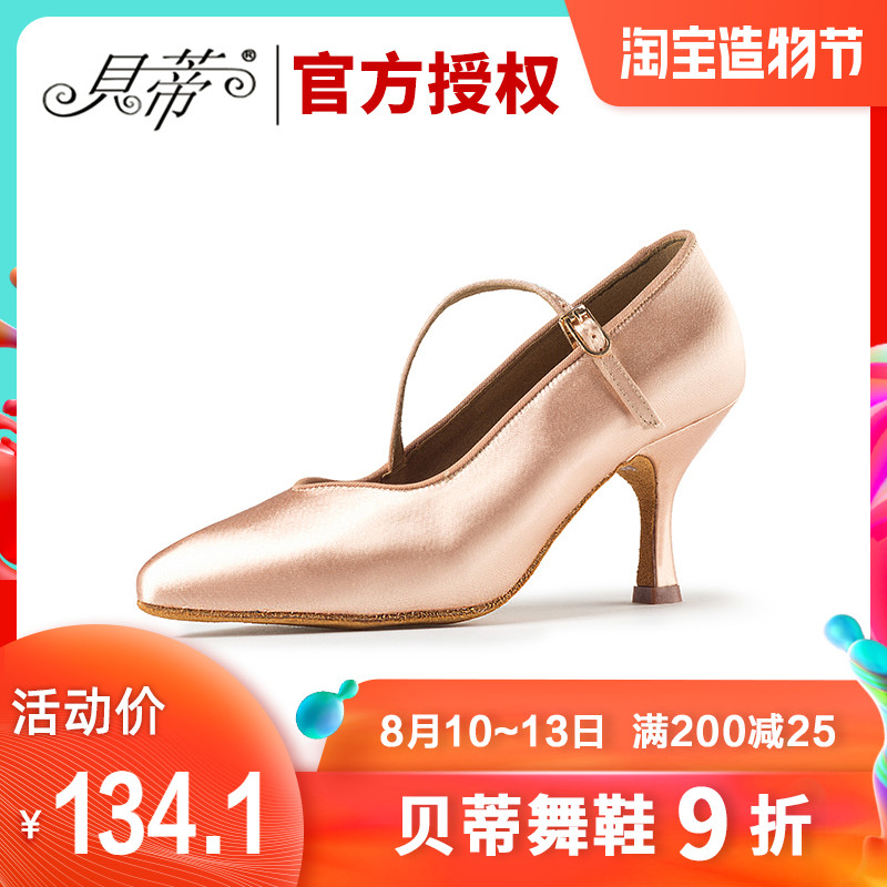 Танцевальная обувь Артикул 45032420151