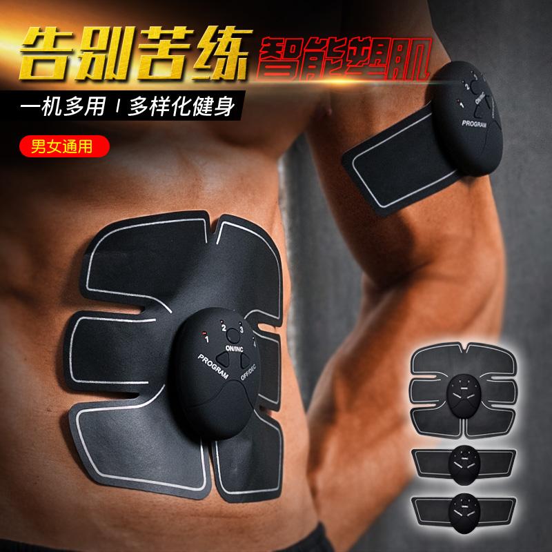 甩脂機減肥神器懶人腹肌速成家用瘦腿減小腹瘦肚子燃脂瘦腰瘦手臂