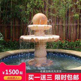 艾志大理石风水球园林户外庭院石雕喷泉流水摆件别墅装饰水景雕塑