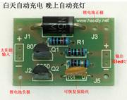 有图纸说明太阳能灯家用户外路灯 光控感应锂电池充电晚上亮灯控