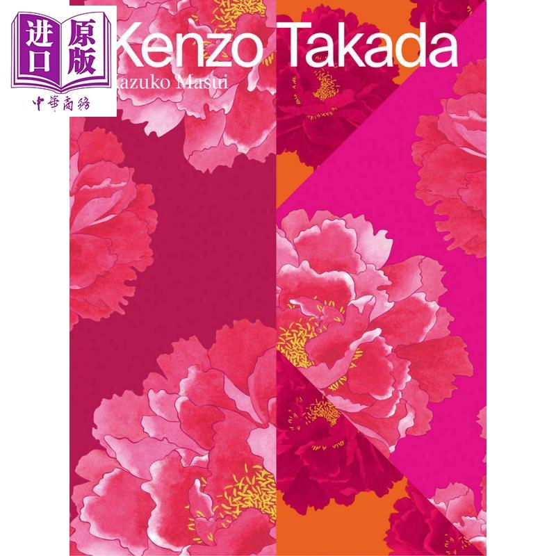 服装设计 日本时装设计师:高田贤三 英文原版 Kenzo Takada【中商原版】