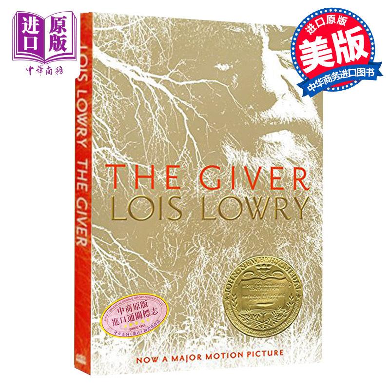 预售【中商原版】赐予者英文原版小说 The Giver Lois Lowry 记忆传授者 Lois Lowry英文版 英文原版书 纽伯瑞奖