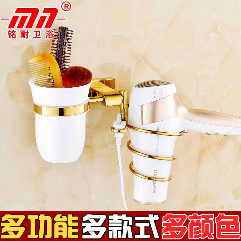 銘耐品牌歐式全銅吹風機架帶插頭座衛浴置物架金色玫瑰金風筒掛件