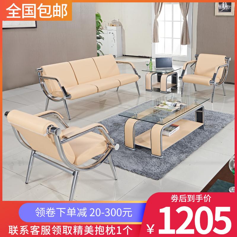 Мягкая мебель для офиса Артикул 533013048891