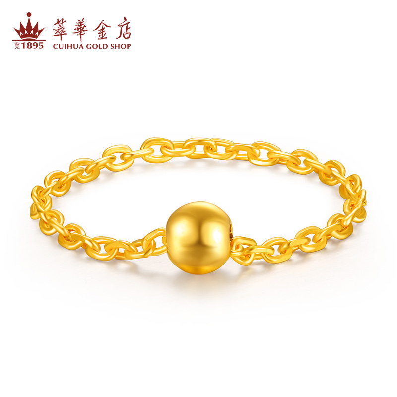 Cuihua gold chain ring 999 gold ring round bead transfer bead ring female ring ring for girlfriend