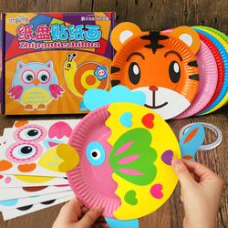 十二生肖彩色纸盘子贴纸画贴画 幼儿园儿童创意手工DIY制作材料包