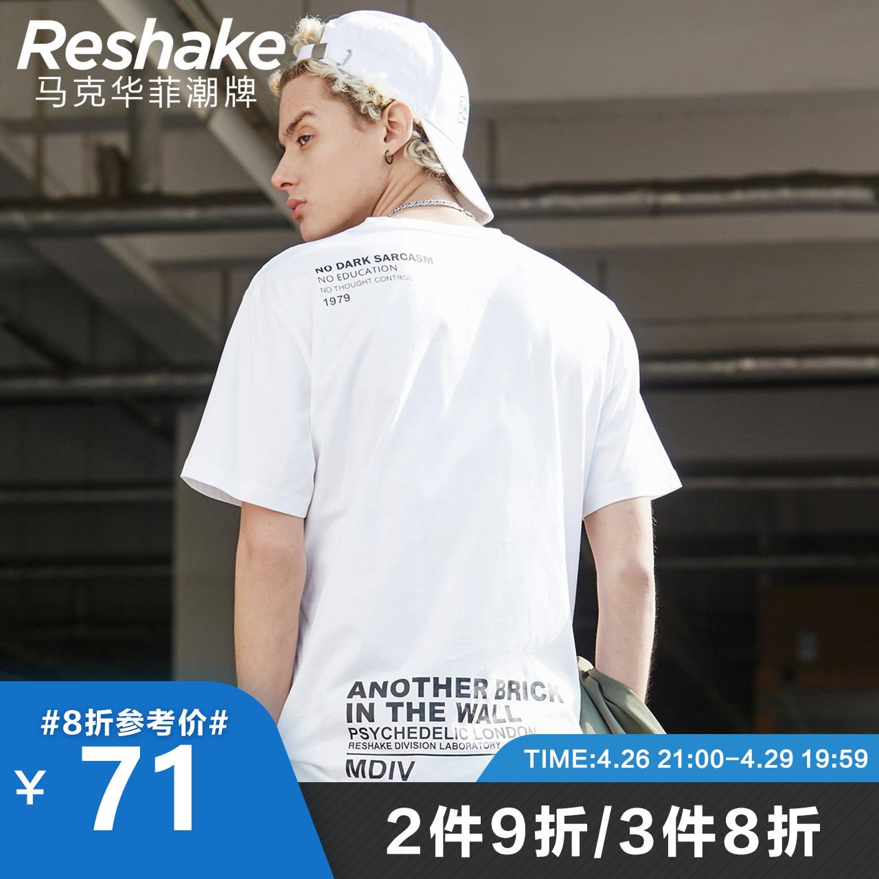 RESHAKE 后型格 318201027012 男士字母印花T恤 59元包邮