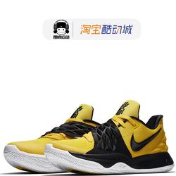 NIKE KYRIE LOW 2 TB 欧文1 2低帮篮球鞋男CN9827-002-110-102