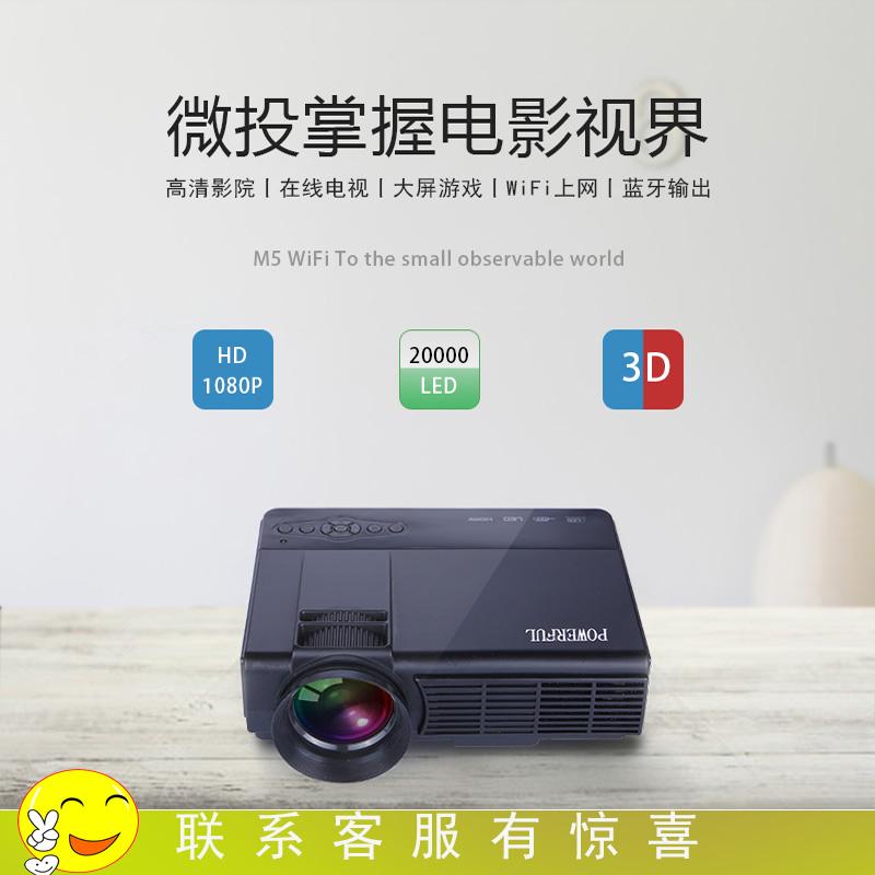 券后369.00元无屏电视H2 高清智能小型家用投影机1080P官方旗舰店投影仪