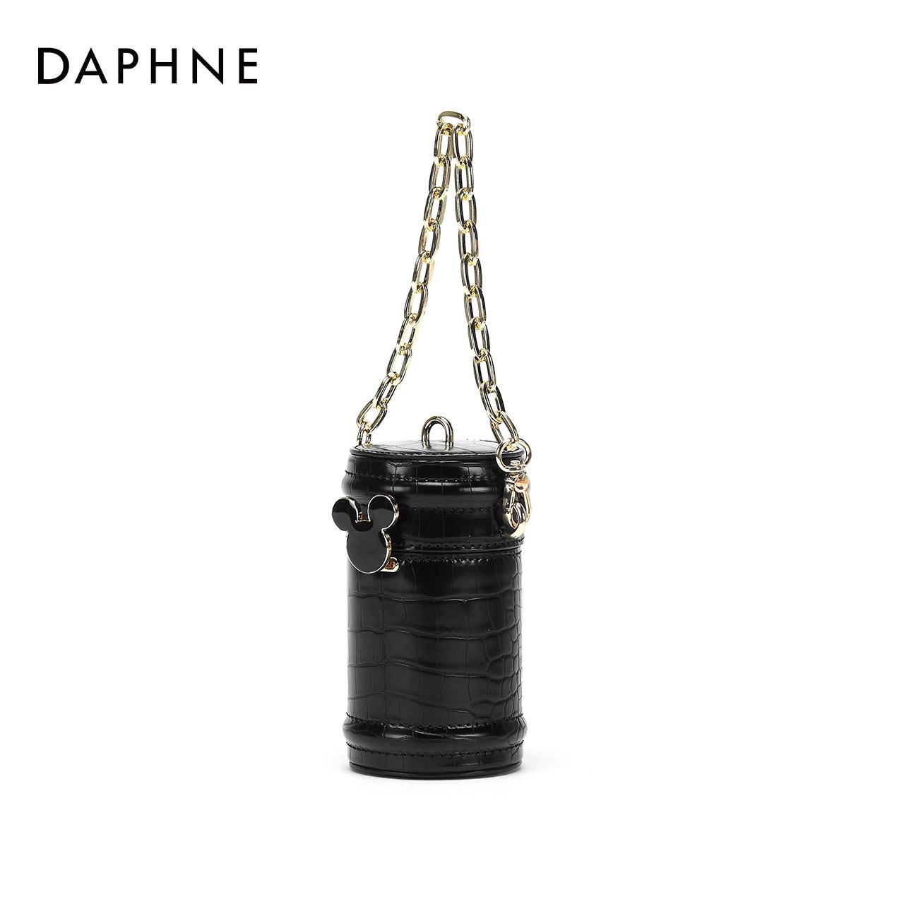 Daphne/达芙妮2018冬新款周笔畅限量款可拆分腰带式腰包女