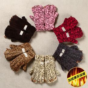 手套冬天女保暖可爱毛线毛绒韩版加厚学生时尚豹纹加绒手套