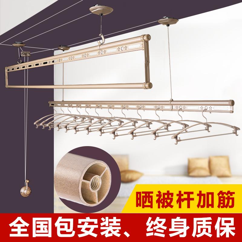 Балконный сушильный шкаф для рук автоматическая Прохладный вешалка со складыванием Три стержня пакет установка