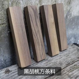 美国进口黑胡桃木料方条料北美黑胡桃规格料原材料家装手作原木料图片