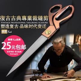 复古专业裁缝剪刀裁剪服装剪设计专用剪烤肉剪烧烤剪多用剪窗帘布