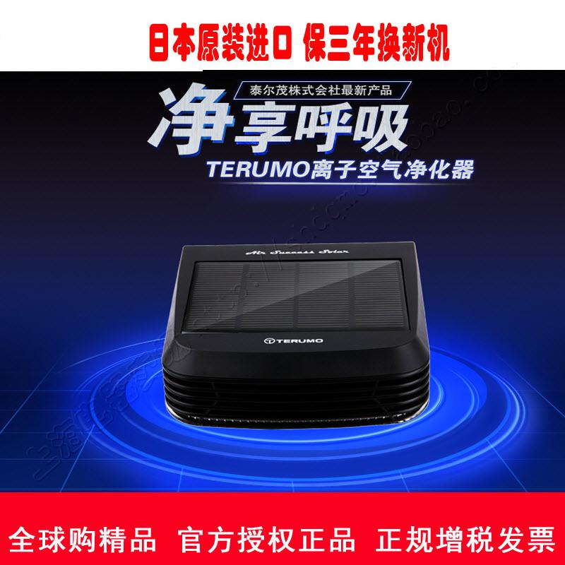 [上海电器卖场空气净化,氧吧]日本原装进口TERUMO车载空气净化月销量6件仅售1450元