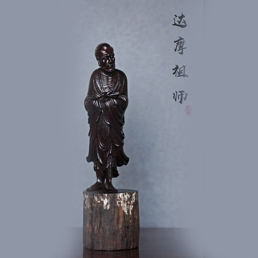 Indian small leaf red sandalwood ornament Ming style Dharma standing statue demolishing house