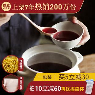 谢怡酸梅汤自制桂花老北京酸梅汤原材料包乌梅汤商用料包非酸梅粉