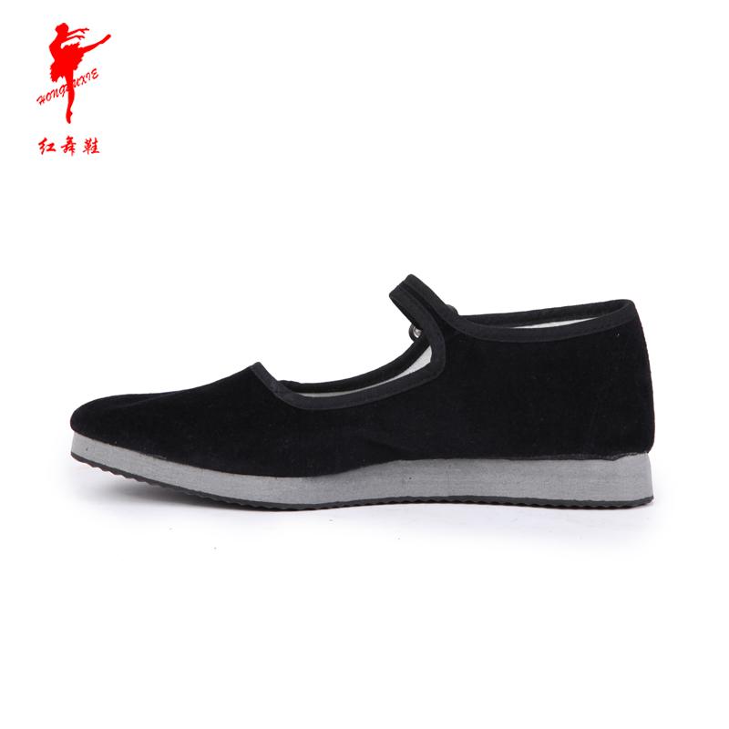 Красный обувь черный 1004 одежда народ танец клей государственный обувной танец учитель статьи современный танец ткань обувная подлинный