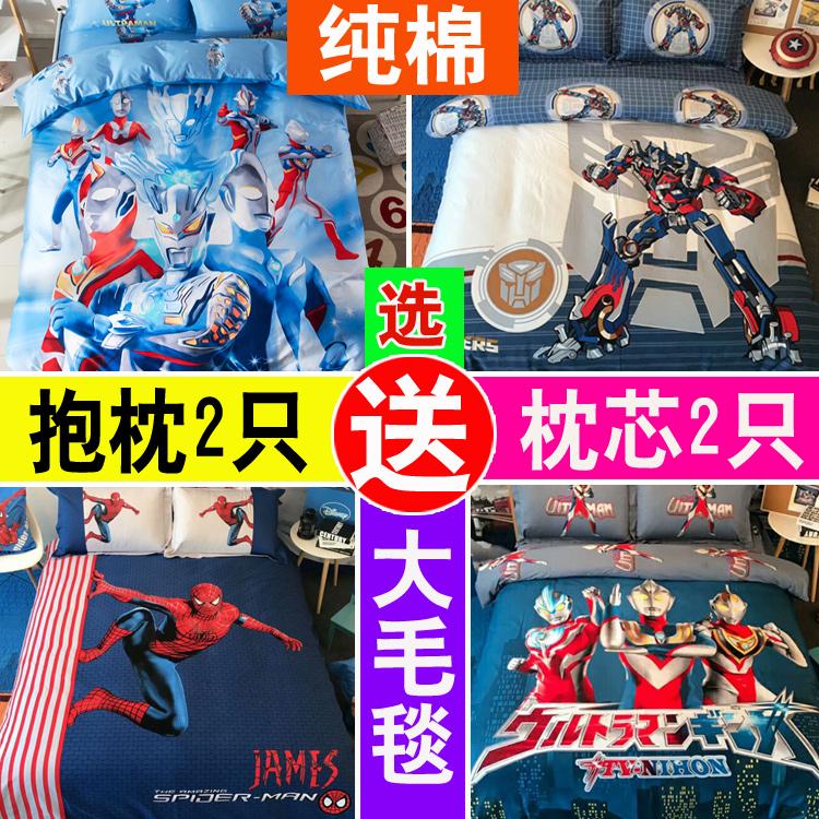 纯棉卡通床上四件套儿童全棉男孩三件套1.8m米床单人被套床上用品