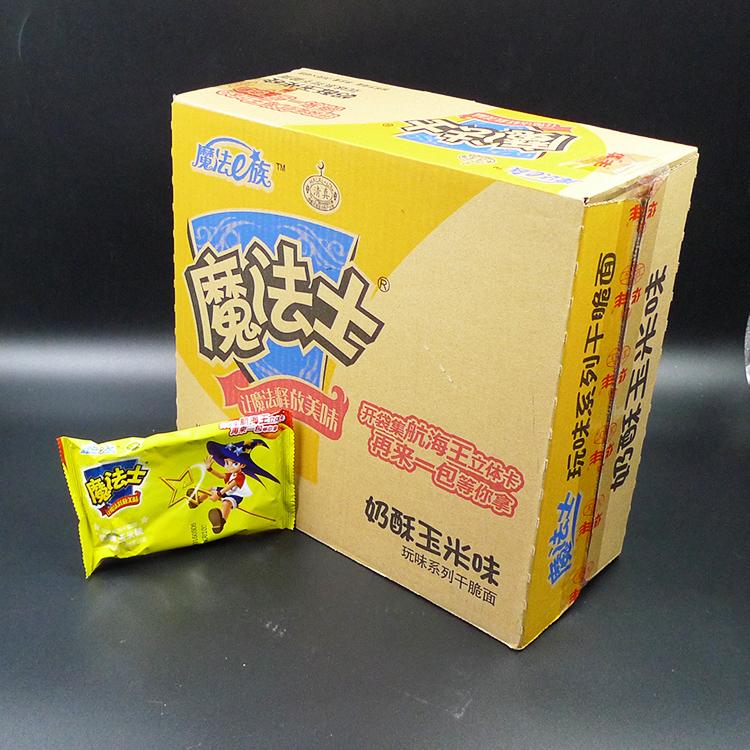 魔法士干脆面整箱清真干吃面 方便面零食奶酥玉米味24g*30袋包邮