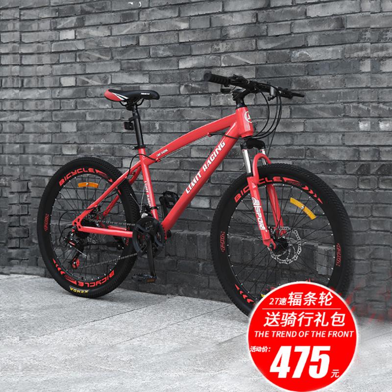 满200元可用5元优惠券山地车自行车一体轮单车成人变速跑车男女式学生青少年越野赛车