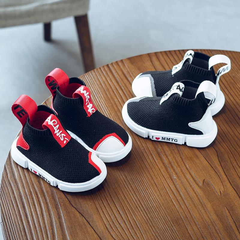 春秋宝宝鞋子男0-1-3飞织网婴儿软底学步鞋防滑2岁小童鞋运动板鞋