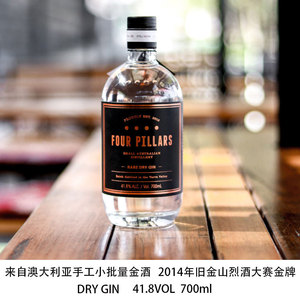 四根柱子金酒 FOUR PILLARS RARE DRY GIN 澳大利亚金酒 杜松子酒
