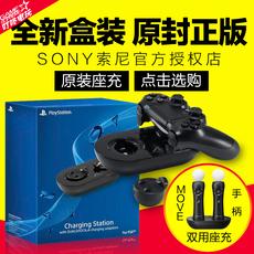 Зарядное устройство Оригинальные зарядное устройство Sony