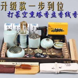 香道套装 香具用具入门 纯铜香篆熏香炉用品香粉家用茶天然檀沉香