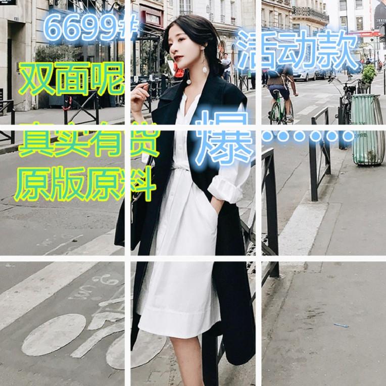 大喜自制马甲女2018秋冬新款韩版复古中长款双面呢大衣外套