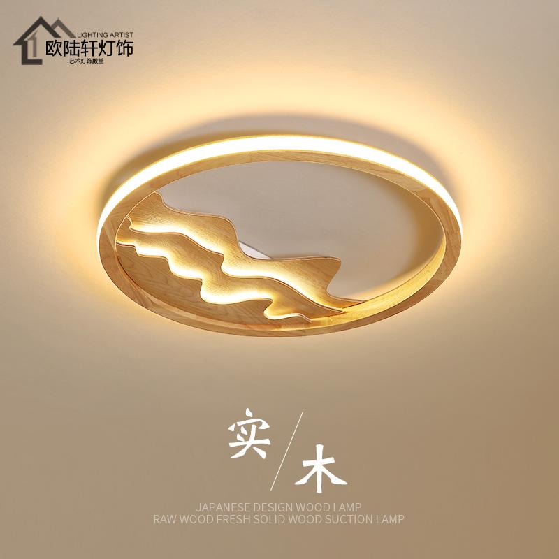 圆形家用书房餐厅灯日式卧室灯具LED北欧实木吸顶灯个姓时尚简约