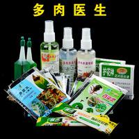 Суккулентный завод растений растений инсектицидов Карбендазим высокая Эффективный гермицид 3g D06 полный бесплатная доставка по китаю