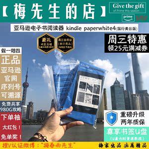 【12期免息】亚马逊Kindle Paperwhite4美日版电子书阅读器电纸书
