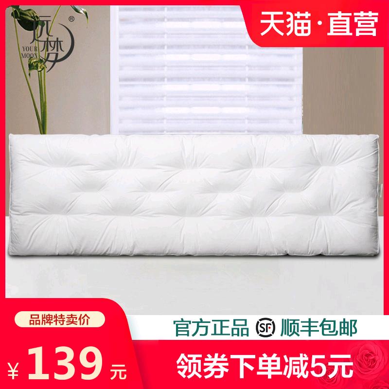 远梦戴妃超柔全棉枕套1.2 m长枕芯11月02日最新优惠