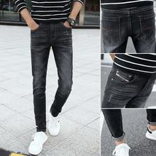 137#男士牛仔裤韩版直筒修身牛仔裤男青年男生休闲弹力小脚长裤