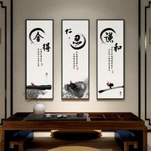 舍得书法字画新中式水墨禅意茶室挂画玄关装饰画背景墙面壁画竖版