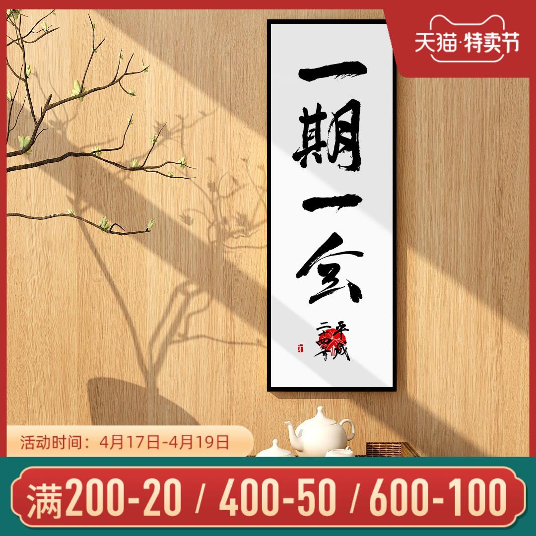 Японское искусство Артикул 596023616661