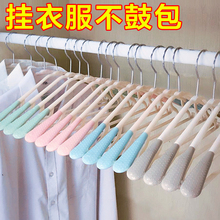 Traceless hanger for ladies hanging skid-proof clothes airing hanger for household hanging hook for drying clothes and hanging hanger for dormitory students