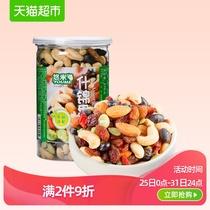 水果干香梨片特产零食花果茶礼盒干果年货礼品苹果草莓混合坚果