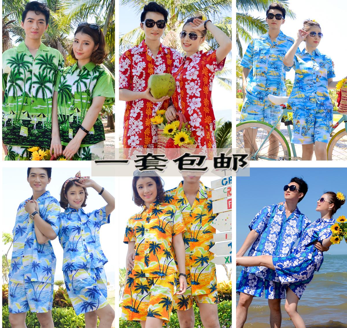 海南岛服沙滩衬衫男三亚旅游纯棉夏威夷大码花衬衣情侣沙滩服套装