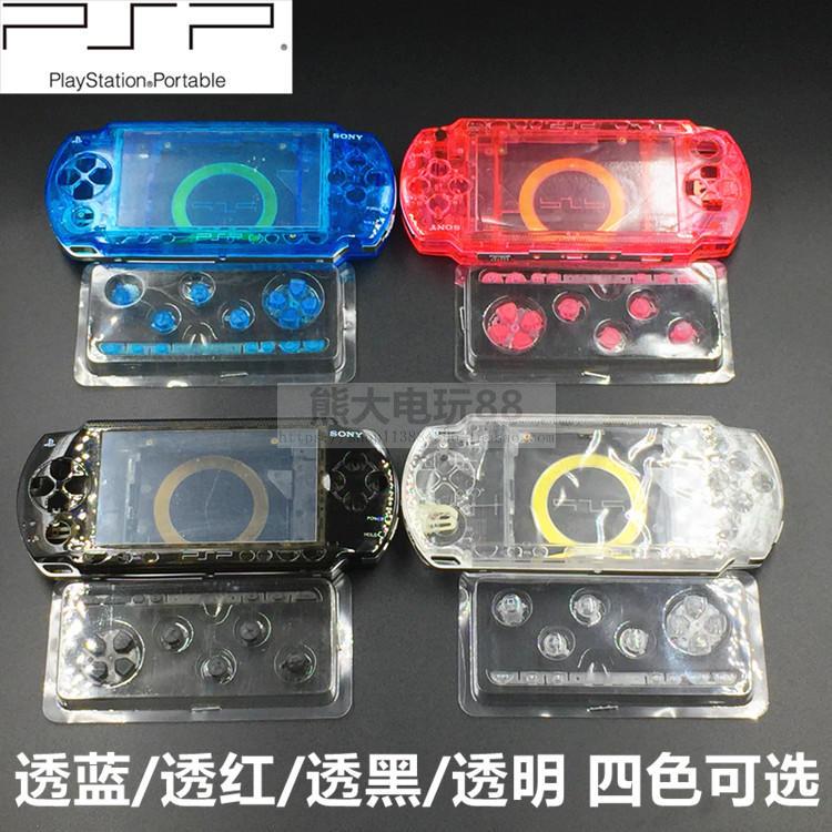 [PSP1000外壳 PSP机壳 透明壳 透] синий [ 透明外壳 PSP配件整套] верх и низ [壳]
