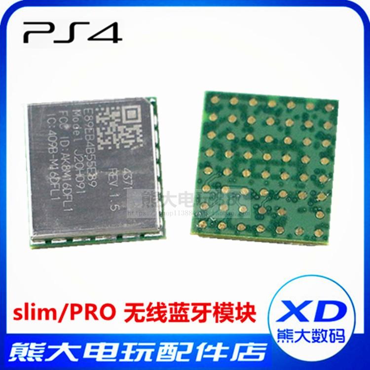 В оригинальной упаковке полностью новый PS4 SLIM без линия синий зуб модуль PS4 PRO верх нетто синий зуб модуль без Линейный Wi-Fi модуль