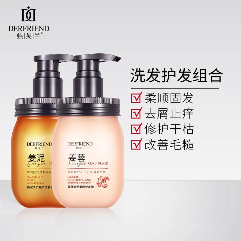 Шампуни для волос Артикул 606527302897