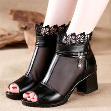 安迪拉2021春夏中跟真皮鱼嘴网纱短靴女凉鞋 凉靴 单靴子时尚女鞋
