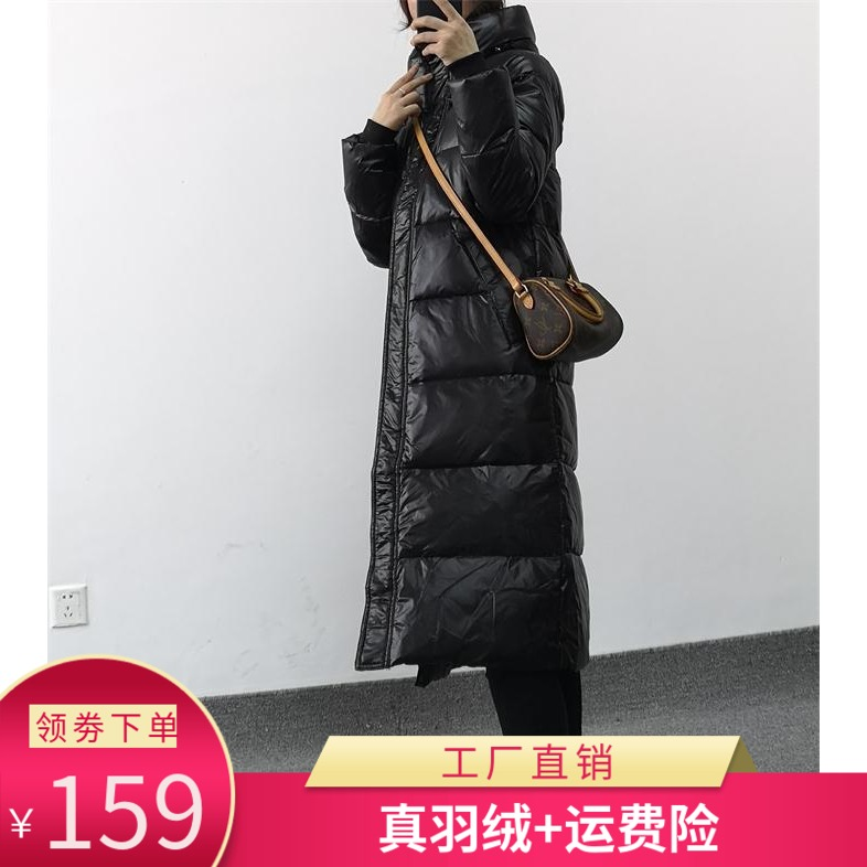 Wash free down jacket for womens off-season Warehouse Clearance mid long over knee thickening Korean fashion slim face coat fashion