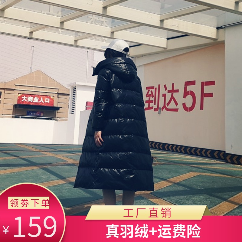 Off season special clearance Korean down jacket for women