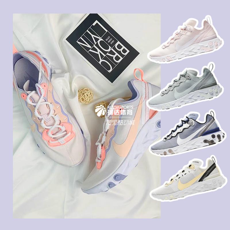耐克正品女鞋Nike React Element 55高桥盾跑步鞋BQ2728-601-100