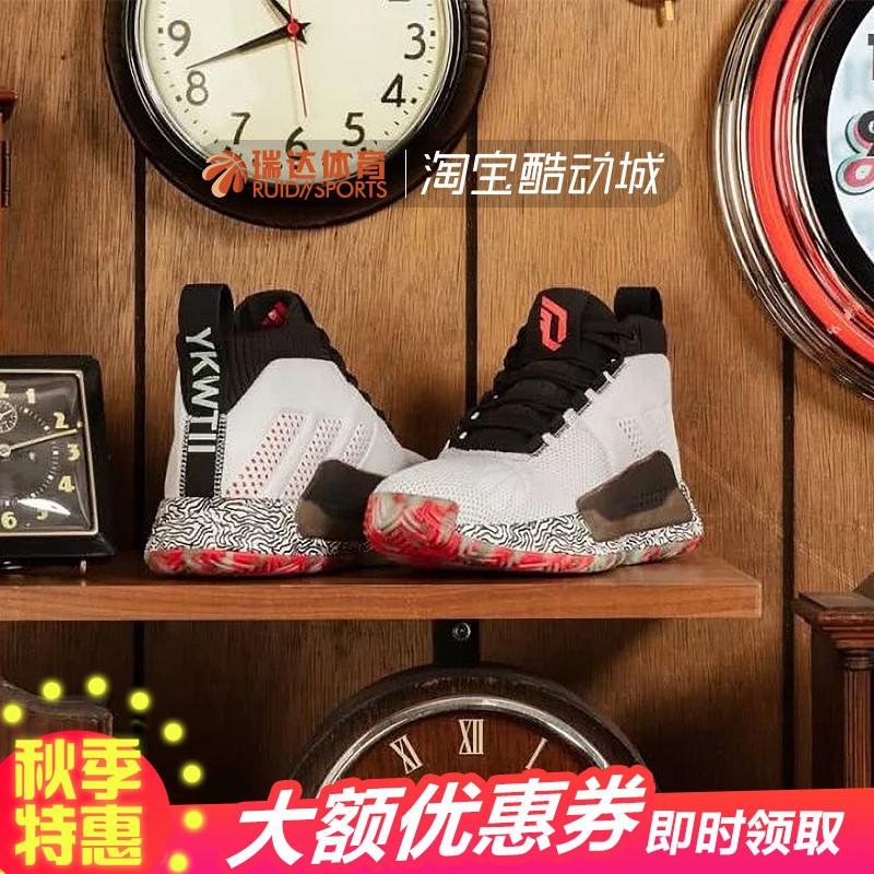 阿迪达斯Adidas Dame 5 利拉德5代 CNY实战篮球鞋 EE4047 EE4054