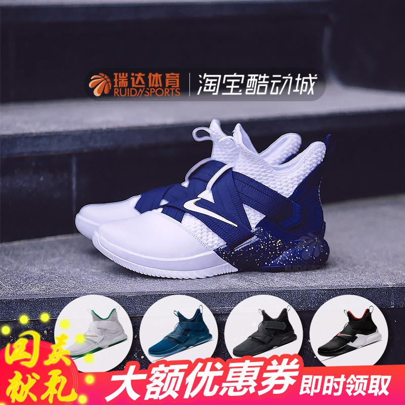 (用30元券)耐克NIKE LEBRON SOLDIER 战士士兵12詹姆斯篮球鞋AO4054